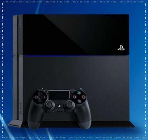 PlayStation4 Değerinde Alınır
